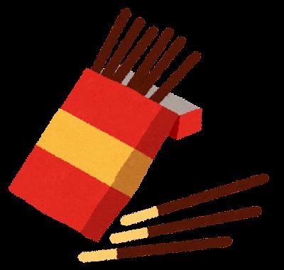 ポッキー・チョコレートスティックのイラスト