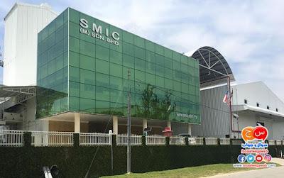 شطب شركة صناعة الرقاقات SMIC من بورصة نيويورك