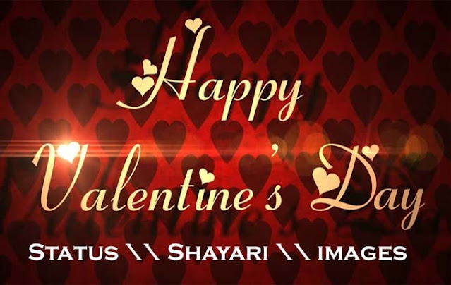 Valentine Day wishes sms quotes images in hindi
