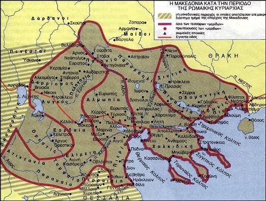 Xarths Me Tis Eparxies Ths Arxaias Makedonias Ti Les Twra