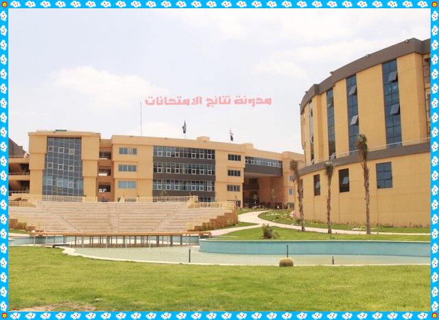مصاريف جامعة بدر 2019 ورابط التسجيل والتقديم للكيات