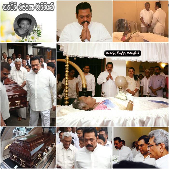 http://www.gossiplankanews.com/2017/05/Mahinda-rajapaksa-sister-death.html