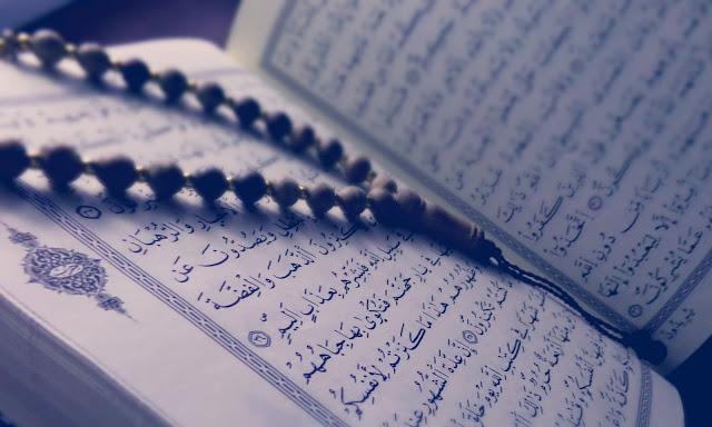 Al-quran, Kitab Allah, Dalil Naqli