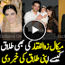BREAKING NEWS - Mikaal Zulfiqar Divorced to His Wife Sara Bhatti - Mikaal Zulfiqar Divorced