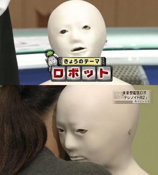 Gambar Pelik yang Hanya Dapat Dilihat di Jepun