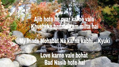 Best motivational shayari status in hindi. motivational hindi whatsapp status image 1