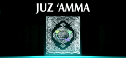 Surat Juz Amma Kumpulan Bacaan Juz Amma Anak Peraturan