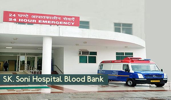 SK Soni Hospital