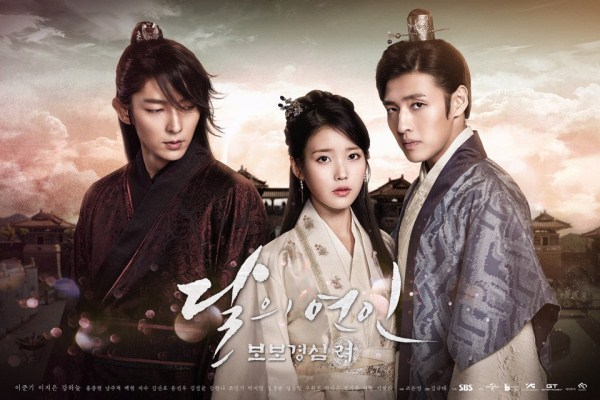 SINOPSIS Moon Lovers: Scarlet Heart Ryeo