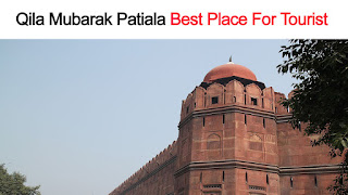 Qila Mubarak Patiala Best Place For Tourist
