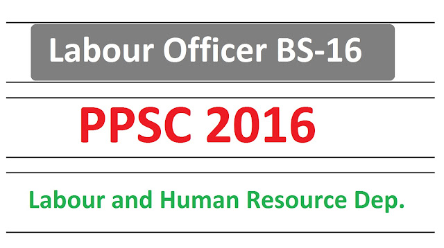 ppsc old paper | past paper of labour officer