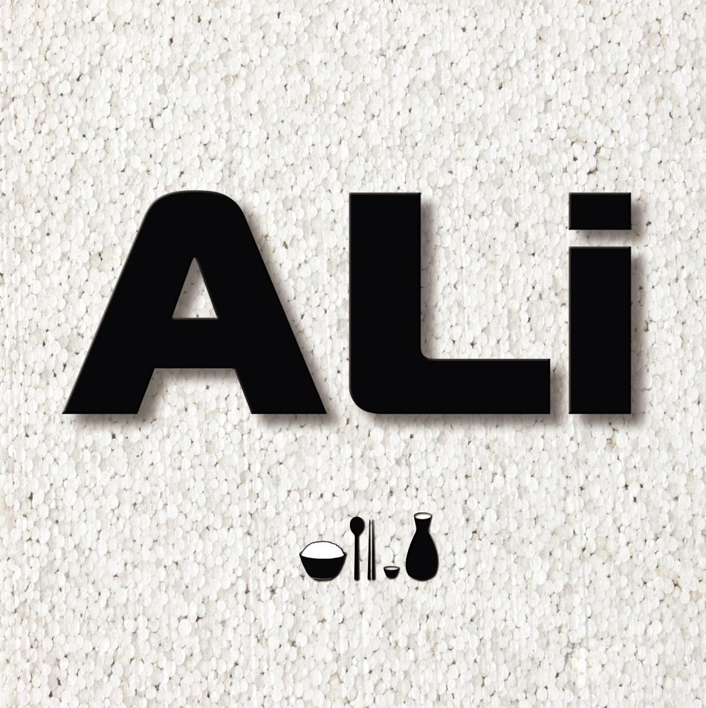 [Single] ALi – Rice Bowl