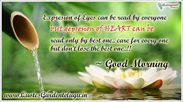 Best of touching good morning messages with beautiful wallpapers