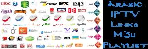arabic m3u bein sport mbc osn movies nilesat