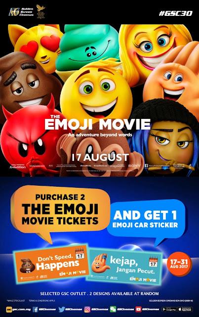 Buy GSC The Emoji Movie Ticket Free Car Sticker Promo