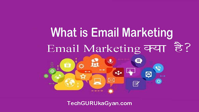 email-marketing-kya-hai
