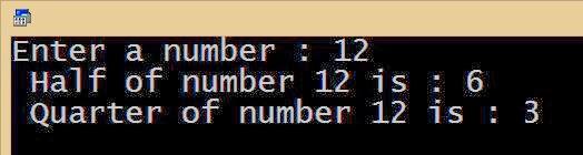 Half quarter of a number in C division operator