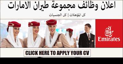 وظائف دناتا الامارات 2018- احدث الوظائف الشاغره فى الامارات
