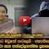 Madhusha Ramasinghe Speka About Web Hacker