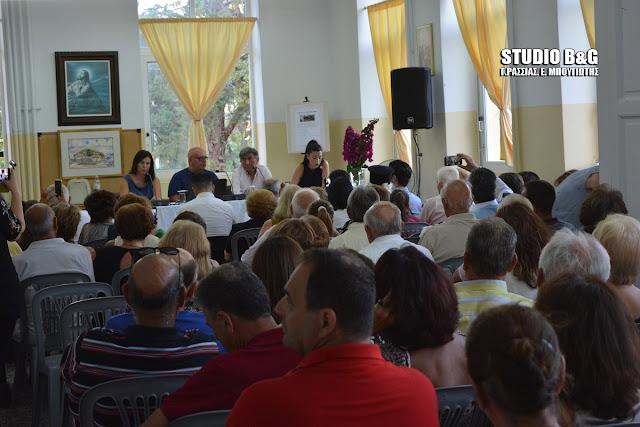 Εκδήλωση αφιέρωμα στον δημοσιογράφο και συγγραφέα Κώστα Σεραφείμ στην Ασίνη
