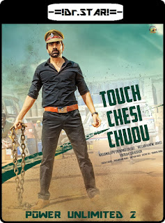 Touch Chesi Chudu 2018 Dual Audio 720p HDRip