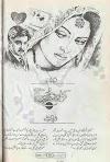 Kari dhoop hai by Samra Bukhari