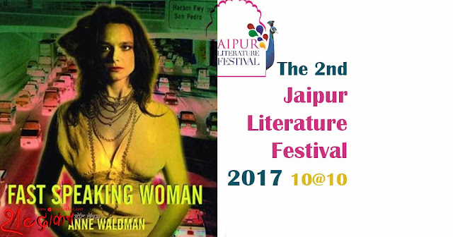 Anne Waldman is coming to Jaipur Literature Festival 2017 #10Speakers10Weeks