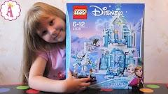 Конструктор LEGO Frozen волшебный ледяной замок Эльзы: распаковка игрушки