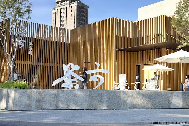 MG 0401 - 茶六燒肉堂朝富店,輕井澤集團人氣品牌,公益店開幕後同樣人潮強強滾,建議要先訂位