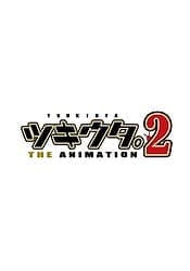 تقرير أنمي تسوكيوتا Tsukiuta. The Animation 2 الموسم الثاني