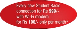 Student Package New Rates - Price Increased