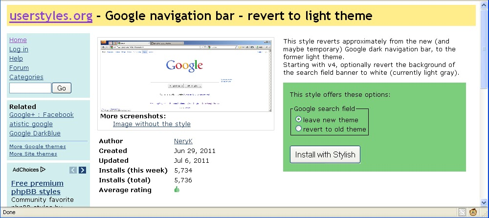 Remove Black Bar Google Opera