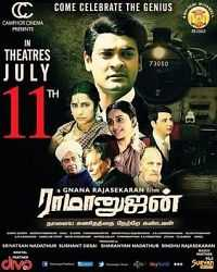 Ramanujan 2014 Tamil Movie 350MB