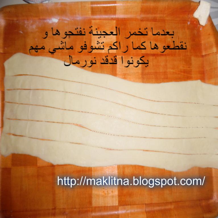 les cornets pizap.com14575520676