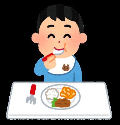 きれいにご飯を食べる子供のイラスト
