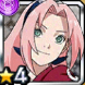 Sakura Haruno - The Indomitable Maiden