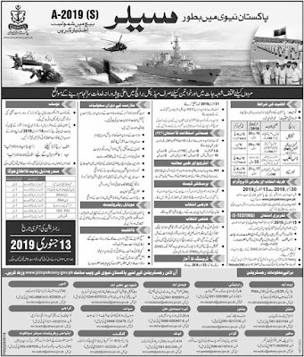 Latest Government Jobs Join Pakistan Navy as Sailor
