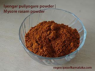 Mysore rasam powder recipe in Kannada