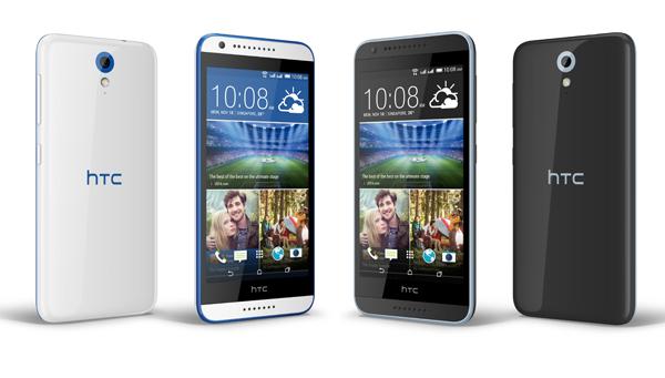 HTC Desire 620 Specifications - Inetversal