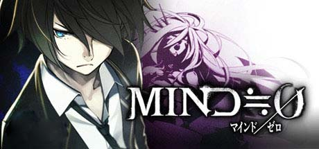 Mind Zero Download for PC
