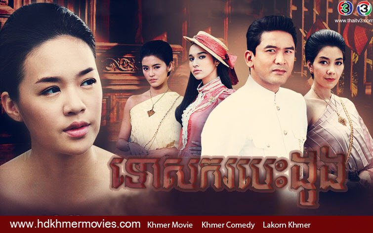 Thai tv 8 drama