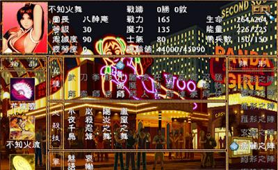 動漫英雄傳之三國群英傳2MOD,結合拳皇、七龍珠、火影忍者、海賊王等動畫人物遊戲!