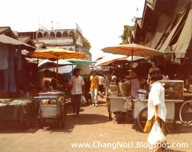 Old photo China town, Bangkok - Thailand