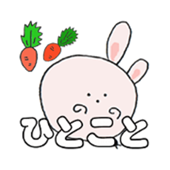 Wookichi8