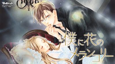 Boku ni Hana no Melancholy de Komori Mikko
