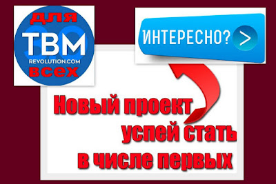 http://smotrimkak.blogspot.com/
