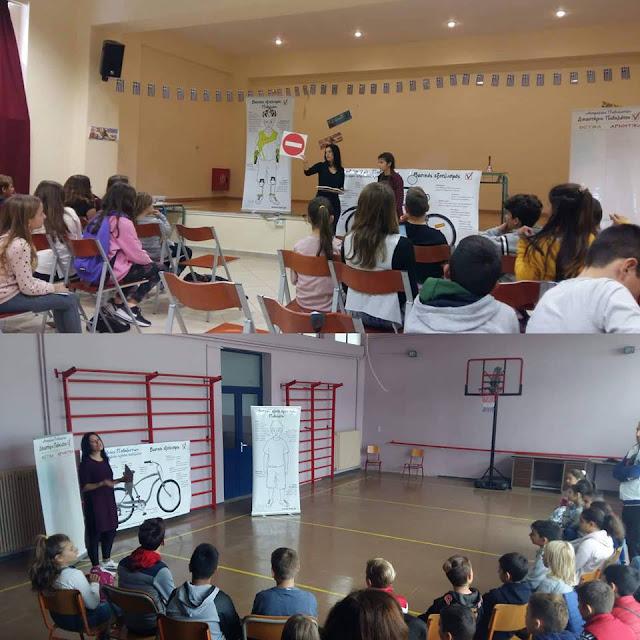 Ηγουμενίτσα: Επιμορφωτικό πρόγραμμα «Ασφαλώς Ποδηλατώ»