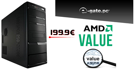 Τετραπύρηνο Desktop, 199€, E-gate
