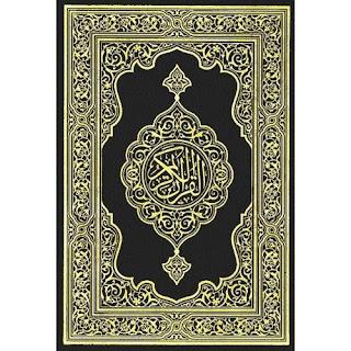 Surat Ath Thalaaq (Talak) 12 Ayat - Al Qur'an dan Terjemahannya