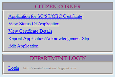 online obc form fill up west bengal
